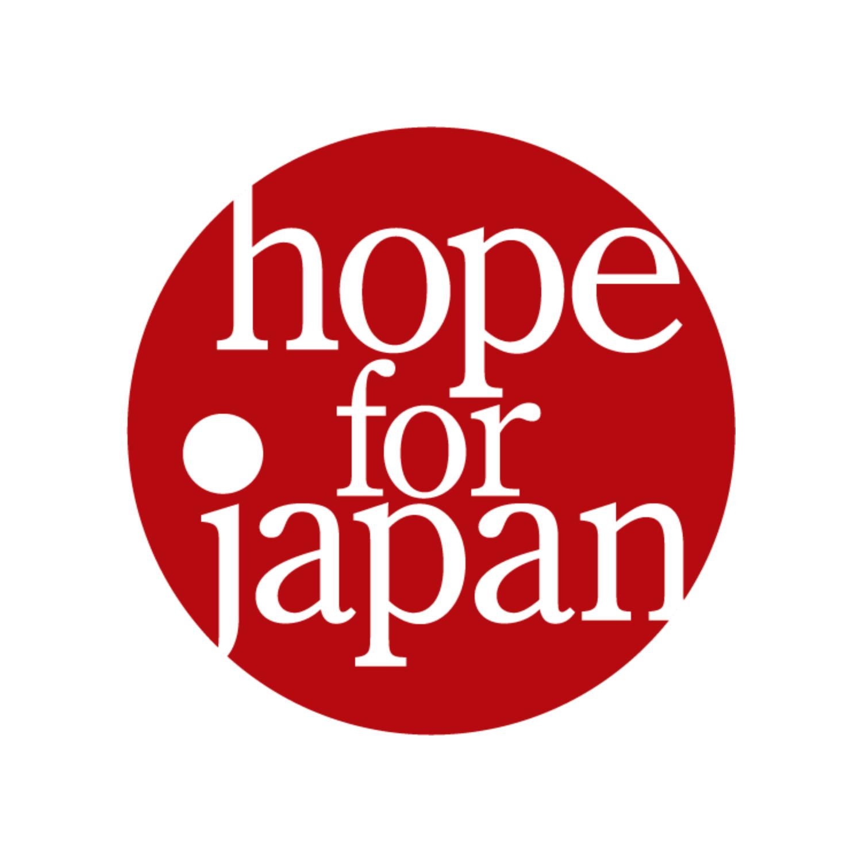 熊本地震へ「HOPE FOR JAPAN」でmudef理事のMISIAがメッセージ