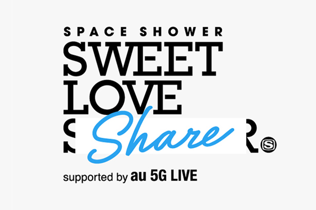 SWEET LOVE SHOWERのオンラインイベント「SPACE SHOWER SWEET LOVE SHARE supported by au 5G LIVE」でMISIAのライヴ映像配信が決定!
