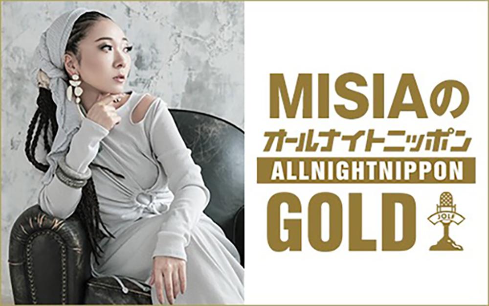 ニッポン放送「MISIAのオールナイトニッポンGOLD」放送決定!!